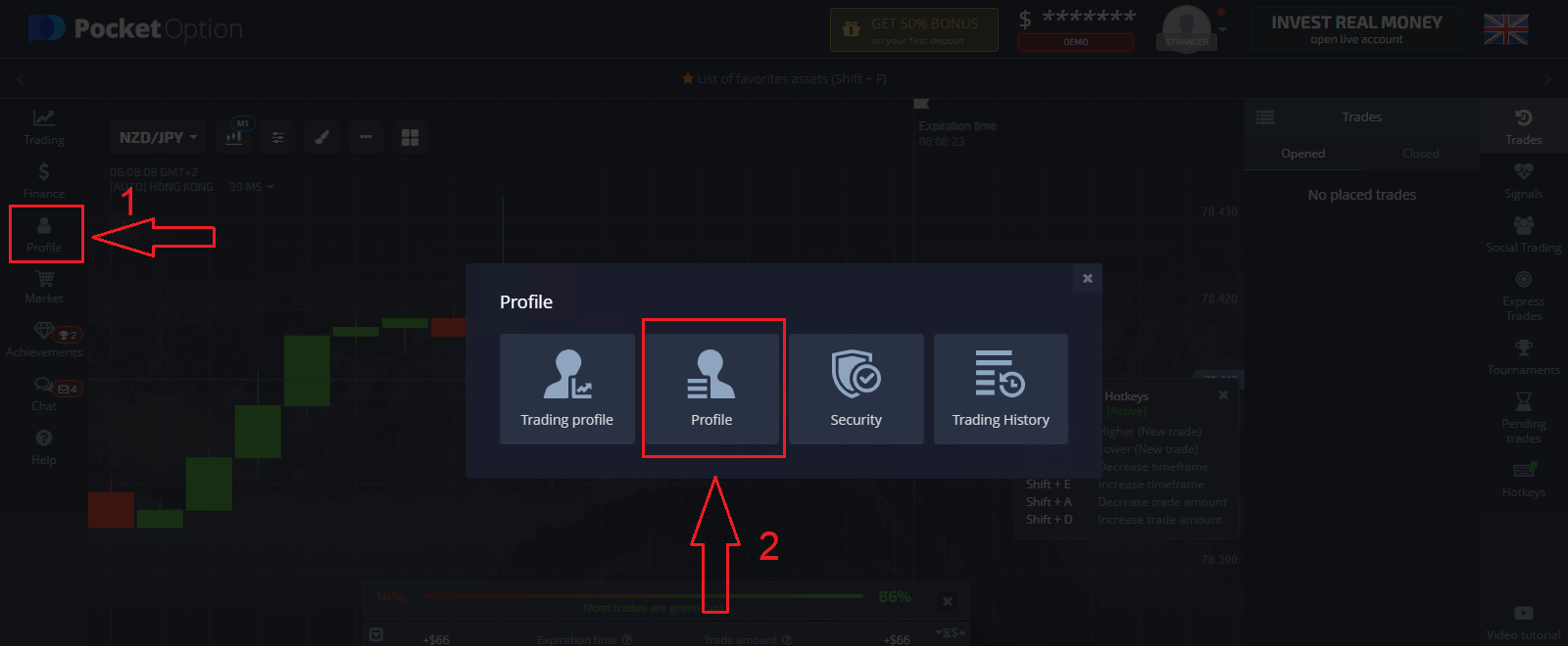 How to Verify Account in Pocket Option